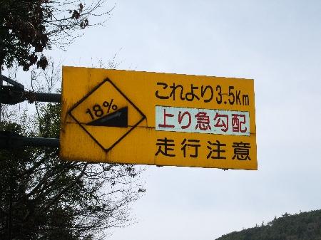 Dscf8716