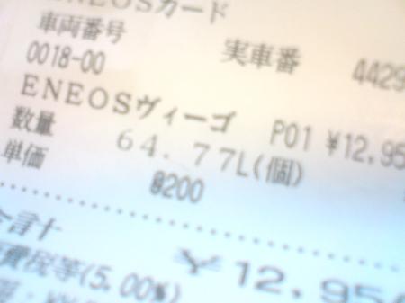 Sn3e0002